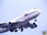 فروش واگذاری شرکت هواپیمایی